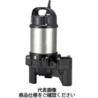 鶴見製作所 ツルミ 樹脂製汚物用水中ハイスピンポンプ 60HZ 40PU2.25 60HZ 1台 223-2294 (直送品)