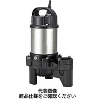 鶴見製作所 ツルミ 樹脂製汚物用水中ハイスピンポンプ 50HZ 50PU2.4S 50HZ 1台 223-2308 (直送品)