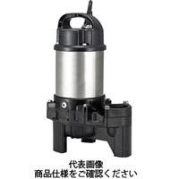 鶴見製作所 ツルミ 樹脂製汚物用水中ハイスピンポンプ 60HZ 50PU2.4 60HZ 1台 223-2332 (直送品)