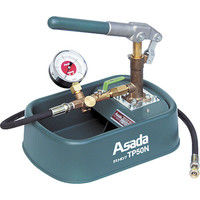 アサダ(ASADA) テストポンプTP50N TP500 1台 247-6444 (直送品)