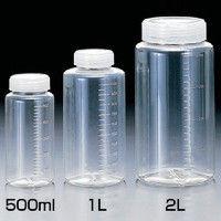 サンプラテック(SANPLATEC) クリアー広口ボトル 250ml 2014 1セット(100本:1本×100個) 354-0359 (直送品)