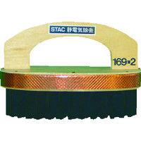 スタック・アンド・オプティーク 静電気除去プリント基板用ブラシ STAC169-2 1個 291-5375 (直送品)