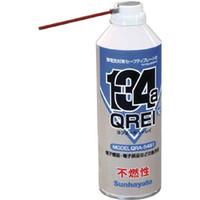 sunhayato(サンハヤト) 静電気防止スプレー 静電防止プレート付き不燃性急冷剤 380mL QRAS481 1本 388-0222 (直送品)