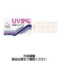 日油技研工業 UVラベル 高感度 UV-H 1箱(100枚) 295-3374 (直送品)