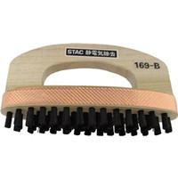 スタック・アンド・オプティーク 静電気除去プリント基板用ブラシ STAC169-B 1個 291-5367 (直送品)