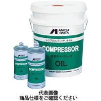 アネスト岩田(ANEST IWATA) レシプロコンプレッサーオイル1L 96995615 1缶 276-3095 (直送品)