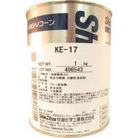 信越化学工業 RTVゴム (1KG) KE-17 1個 389-1984 (直送品)
