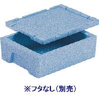 三甲(サンコウ/SANKO) EPボックス#15 青 SK-EP15 B 1個 391-3791 (直送品)