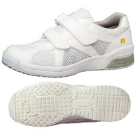 ミドリ安全 2105100810 静電作業靴 エレパス307 白 25.5cm 1足 (直送品)