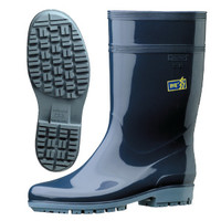 ミドリ安全 2130100215 ハイグリップ 長靴 HG2000Nスーパー 静電ダークブルー 28.0cm 1足 (直送品)