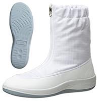 ミドリ安全 2100115310 静電作業靴 エレパスクリーンブーツ SU551 白25.5cm 1足 (直送品)