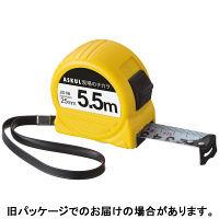アスクル 「現場のチカラ」 コンベックス 25mm幅×5.5m 黄