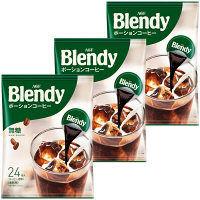 【ポーション】AGF ブレンディ カフェラトリー ポーションコーヒー 無糖 1セット(3袋×24個入)
