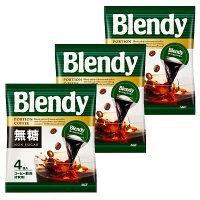 AGF ブレンディ深煎りポーションコーヒー無糖 1セット(12個)