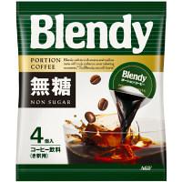 AGF ブレンディ深煎りポーションコーヒー無糖 1箱(96個入)