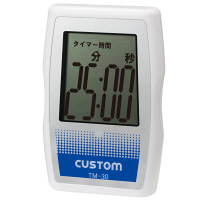 カスタム ノンタッチタイマー TM-30 (直送品)