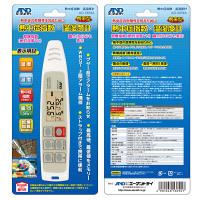 携帯型 熱中症指数・温湿度計 AD-5694A エー・アンド・デイ (直送品)