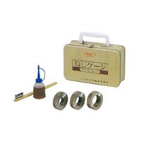 レッキス工業(REX) REX 473001 (15A.20A.25A) ネジゲージ標準セット 1セット (直送品)