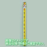 マイゾックス(Myzox) マイゾックス アルミスタッフ/ワイドタイプ 7m×4段 ALS-74 011201 1本 (直送品)