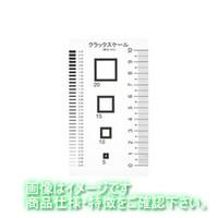 マイゾックス(Myzox) マイゾックス クラックスケール 70×120mm CRKS 082801 1枚 (直送品)