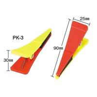マイゾックス(Myzox) ポイントクリップ (4ヶ入) PK-3 1セット(8個:4個×2袋) (直送品)