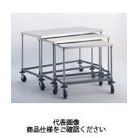 キャニオン(CANYON) スタッキングワークテーブル WT9A-407 1台 (直送品)