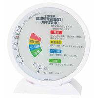 環境管理・温湿度計(熱中症) TM-2483 エンペックス (直送品)
