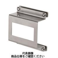 岩田製作所 計測機器 圧力ゲージブラケット(デジタル用) オフセットタイプ1 PDD2-01S 1セット(4個) (直送品)