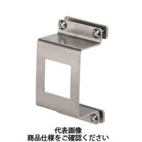 岩田製作所 計測機器 圧力ゲージブラケット(デジタル用) オフセットタイプ1 PDD1-01S 1セット(4個) (直送品)