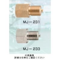 右下精器製造 普通型圧力計 ジョイント真鍮製 メスG3/8→R1/4 MJ-371 1個 (直送品)