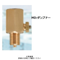 右下精器製造 普通型圧力計 ダンプナー黄銅製 MD10-331 1個 (直送品)