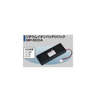 リーダー電子 リチウムイオンバッテリーパックLF990/LF51用 MP-500A (直送品)