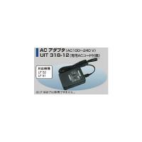 リーダー電子 ACアダプタ(シグナルレベルメーター用オプション) UIT318-12 (直送品)