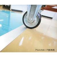 エクシールコーポレーション エコクリーン粘着マット用 アルミスロープ 1200×60 厚み3mm 1本 1-3456-22 (直送品)