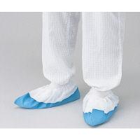 アズワン ディスポ靴カバー 25kGyγ線滅菌済 1袋(50枚) 1-7705-33 (直送品)