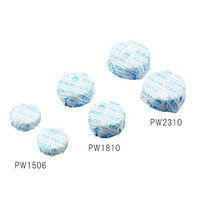山仁薬品 錠剤型乾燥剤 φ15×6 PW1506 1袋(100個) 3-5149-01 (直送品)
