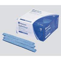 アズワン SMSプリーツキャップ(3層)フリー 1箱(100枚入) 1箱(100枚) 3-5150-01 (直送品)