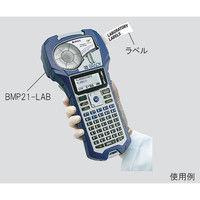 日本ブレイディ 白ポリプロピレンフィルムラベル 0.6mLチューブ用(5巻入) 1セット(5巻) 3-5210-11 (直送品)