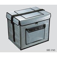 スギヤマゲン(SGI) バイオボックス本体(45L) 1個 3-5257-02 (直送品)