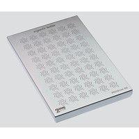 アズワン スターラー本体(水中・高温低温対応)体 500mL 1台 3-5568-06 (直送品)