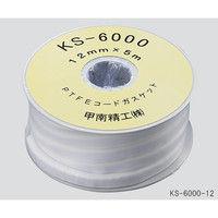 フロンケミカル フッ素樹脂コードシールガスケット(PTFE)6mm×3.0mm×15m 1個 3-5935-02 (直送品)