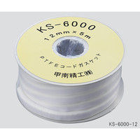 フロンケミカル フッ素樹脂コードシールガスケット(PTFE)12mm×6.0mm×5m 1個 3-5935-04 (直送品)