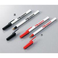 アズワン クリーンルーム用ペン 黒 1袋(10本) 3-5951-01 (直送品)