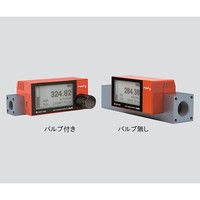 堀場エステック 乾電池駆動式 マスフローメータ GCR-C-10L・Ar(バルブ付き) 1個 3-5967-04 (直送品)