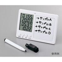 アズワン 4連タイマー ホワイトボード付 1個 3-6025-01 (直送品)