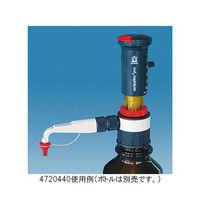 BRAND ボトルディスペンサー Seripettor Pro 容量2.5〜25mL 目盛0.5mL 4720450 1セット 3-6061-02 (直送品)