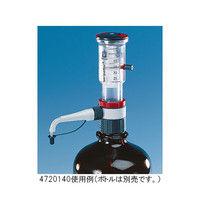 BRAND ボトルディスペンサー Seripettor 容量2.5〜25mL 目盛0.5mL 4720150 1式 3-6062-02 (直送品)