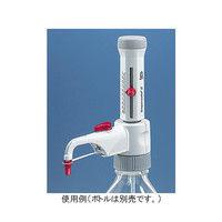 BRAND ボトルトップディスペンサー Dispensette(R) S アナログ 2.5〜25mL 4600151 1個 3-6063-05 (直送品)