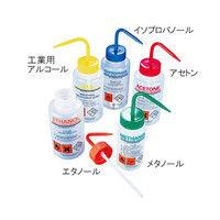アズワン 薬品標識広口洗浄瓶 (Azlon) 500mL メタノール WGW538VTML 1個 3-6121-10 (直送品)