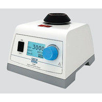 アズワン 試験管ミキサー 赤外センサースイッチ TX4 1個 3-6215-02 (直送品)